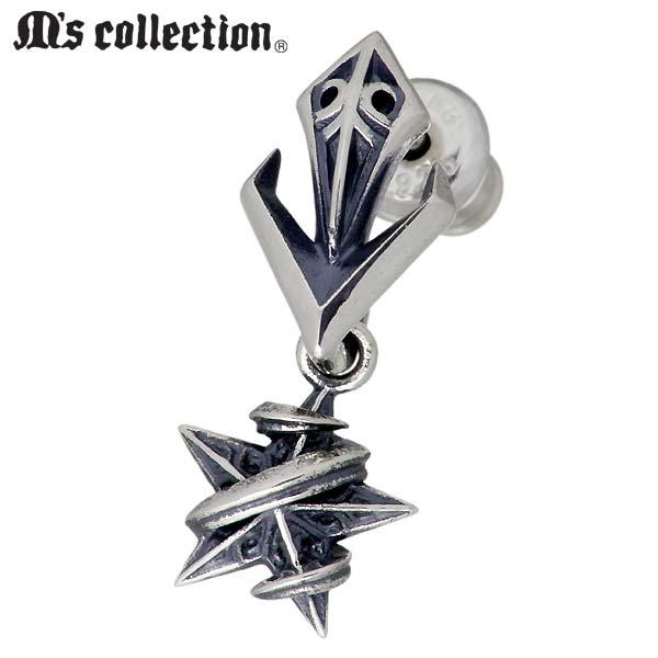 M's collection【エムズコレクション】 テンタクルス スター シルバー ピアス 1個売り 片耳用 シルバーアクセサリー シルバー925 X0316