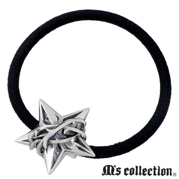 M's collection【エムズコレクション】 シルバー ヘアゴム スター シルバー925 スターリングシルバー X0325