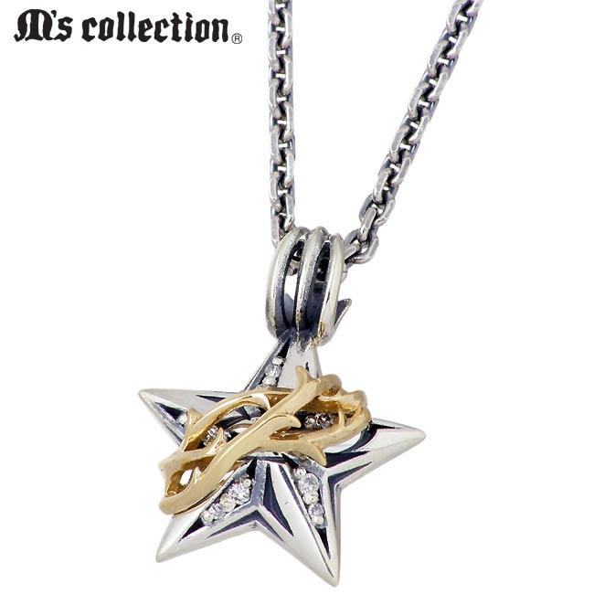 M's collection【エムズ コレクション】 ブランブル スター シルバー K10 ネックレス アクセサリー メンズ ダイヤモンド 星 XP-076