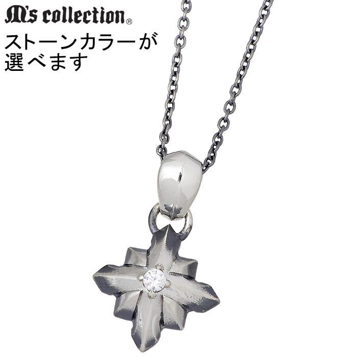 M's collection【エムズ コレクション】 シルバー ネックレス アクセサリー スタッズ ダイヤ シェイプ メンズ レディース キュービック XP-141