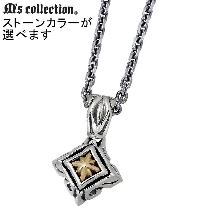 M's collection【エムズ コレクション】シルバー ネックレス K10YG Triple X エディション メンズ レディース キュービック XP-144