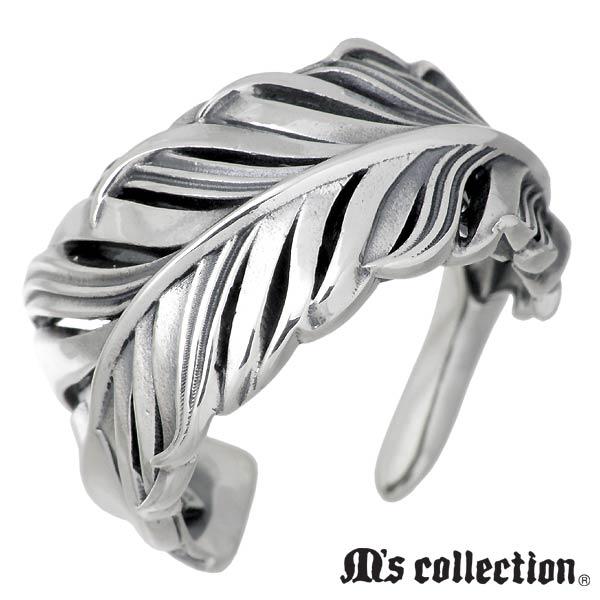 M's collection【エムズコレクション】 シルバー リング 指輪 アクセサリー メンズ フェザー ラージ 15~21号 シルバー925 スターリングシルバー XR-005