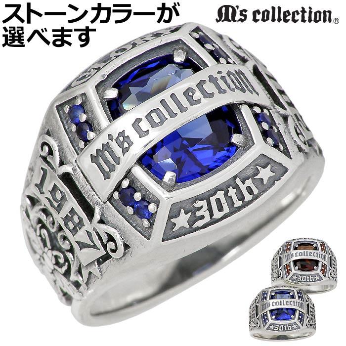 M's collection【エムズ コレクション】 シルバー リング 30th アニバーサリー メンズ ストーン 指輪 アクセサリー 15~23号 XR-023