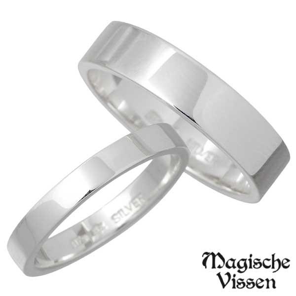 Magische Vissen【マジェスフィッセン】 シルバー ペア リング 指輪 アクセサリー 1~25号 シルバー925 スターリングシルバー OZR-007-008-P