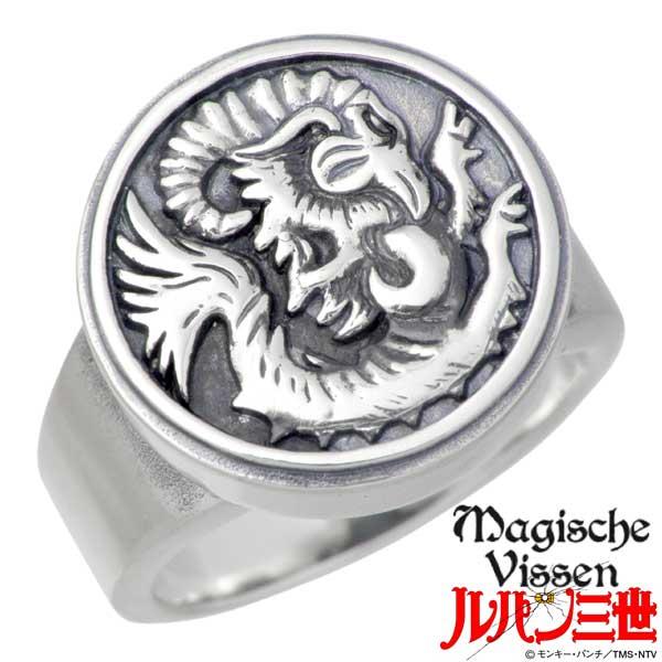 Magische Vissen【マジェスフィッセン】 シルバー リング ルパン三世カリオストロの城 伯爵 指輪 アクセサリー 15~21号 シルバー925 スターリングシルバー OZR-050