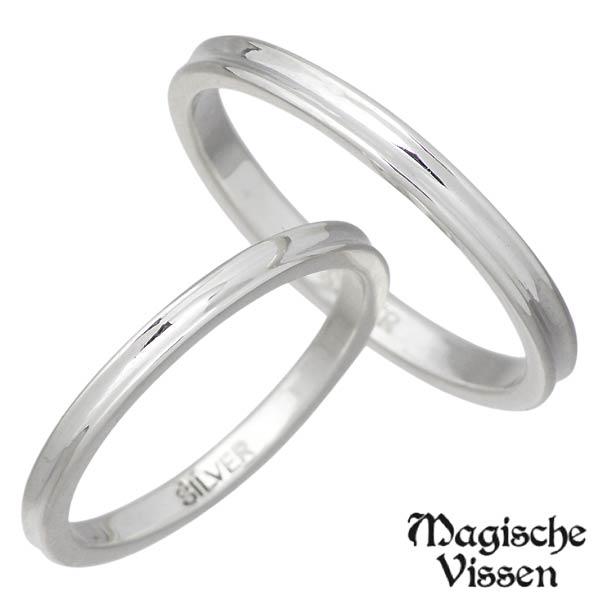 マジェスフィッセン Magische Vissen 細レール シルバー ペア リング 指輪 アクセサリー 3~30号 1~25号 シルバー925 スターリングシルバー OZR-115-116-P