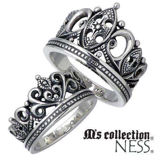 M's collection NESS【エムズコレクション】 クラウン シルバー ペア リング 7号~13号 15~21号 王冠 指輪 シルバーアクセサリー シルバー925 MC-635-636-P