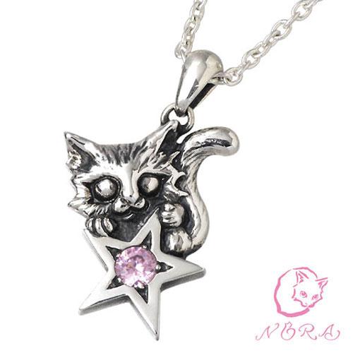 NORA【のら ノラ】 大きな願い星とネコの シルバー ネックレス チェーン付き 猫 ねこ ネコ シルバーアクセサリー シルバー925 NR-P-0015C