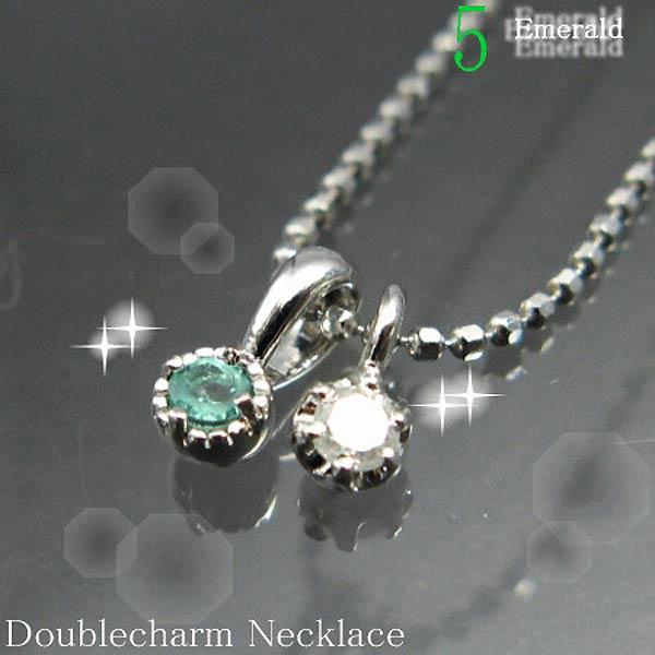 シルバー ネックレス アクセサリー 誕生石 ダイヤモンド リリー ツイントップ 5月 天然エメラルド シルバー925 スターリングシルバー E1546E1353-05