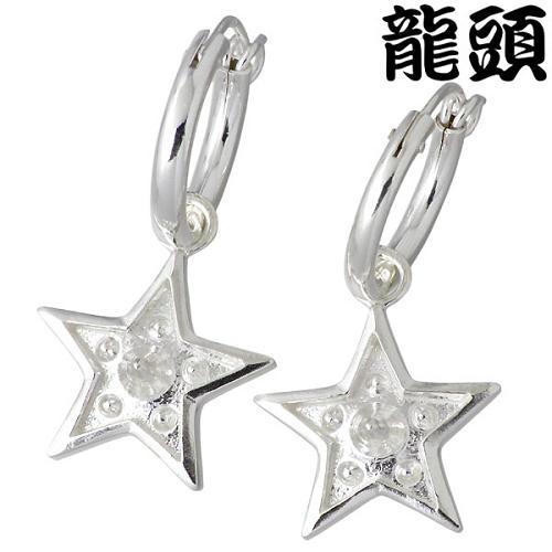 RYUZU【龍頭】 霰 あられ 星 シルバー ピアス アクセサリー 2ヶ フープ 2個売り 両耳用 シルバー925 スターリングシルバー シルバー950 RYUZU-PI-27-2P