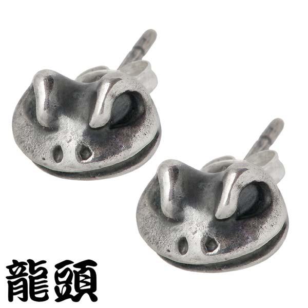 RYUZU【龍頭】 反抗期蛙玉 シルバー ピアス カエル 2個売り 両耳用 シルバーアクセサリー シルバー925 シルバー950 RYUZU-PI-41-P