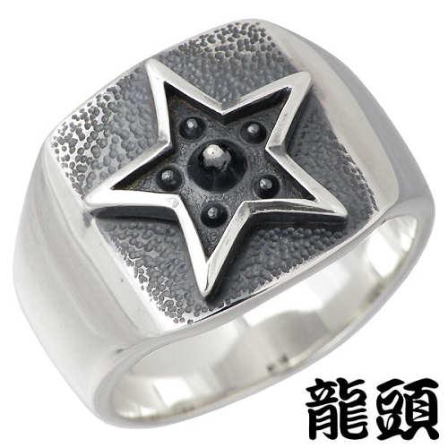RYUZU【龍頭】 霰 あられ 星印台 シルバー リング 8~30号 指輪 アクセサリー シルバー925 スターリングシルバー シルバー950 RYUZU-R-54