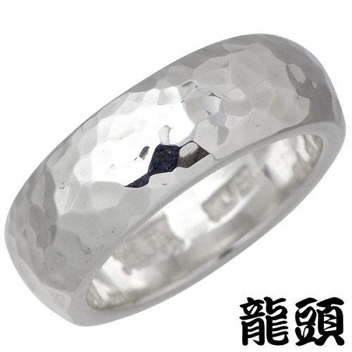 RYUZU【龍頭】 甲丸 丸鎚目 シルバー リング 指輪 4~27号 シルバーアクセサリー シルバー925 シルバー950 RYUZU-R-61