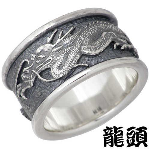 RYUZU【龍頭】 龍 シルバー リング 指輪 アクセサリー 17~23号 ドラゴン シルバー925 スターリングシルバー シルバー950 RYUZU-R-85