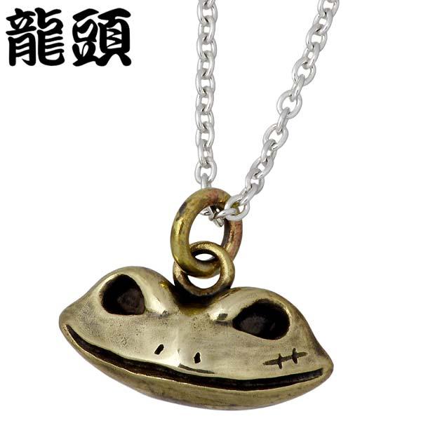 RYUZU【龍頭】 反抗期蛙 ネックレス 真鍮 カエル シルバーアクセサリー シルバー925 RYUZU-S-38CL60