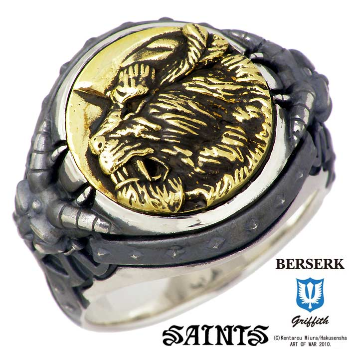 SAINTS【セインツ】BERSERK×SAINTS ベルセルク ゾッド シルバー リング 指輪 メンズ 15~25号 BSS-R-03
