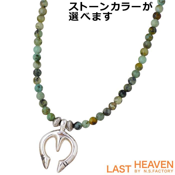 LAST HEAVEN【ラストヘブン】 3ミリビーズ シルバー ネックレス アクセサリー メンズ ナジャ 天然石 LHN-912
