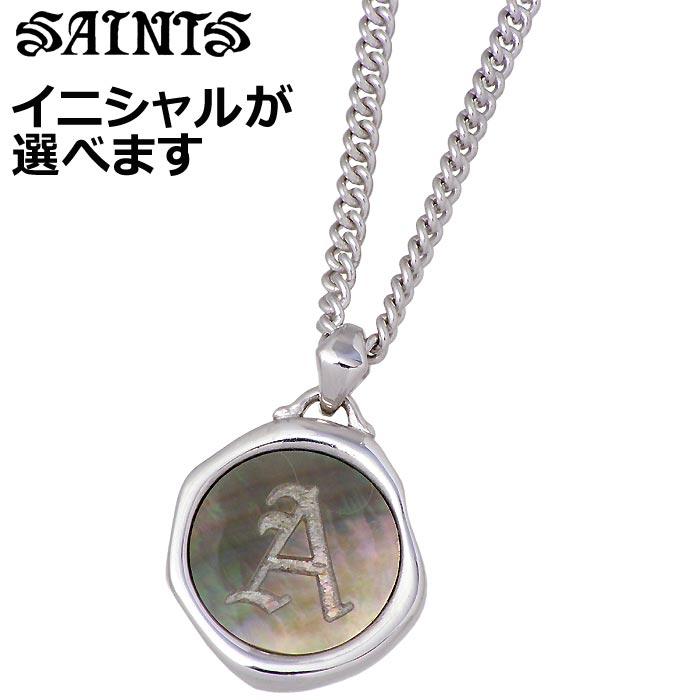 セインツ SAINTS 真鍮 ブラス ネックレス アクセサリー イニシャル シェル メンズ SSP-870