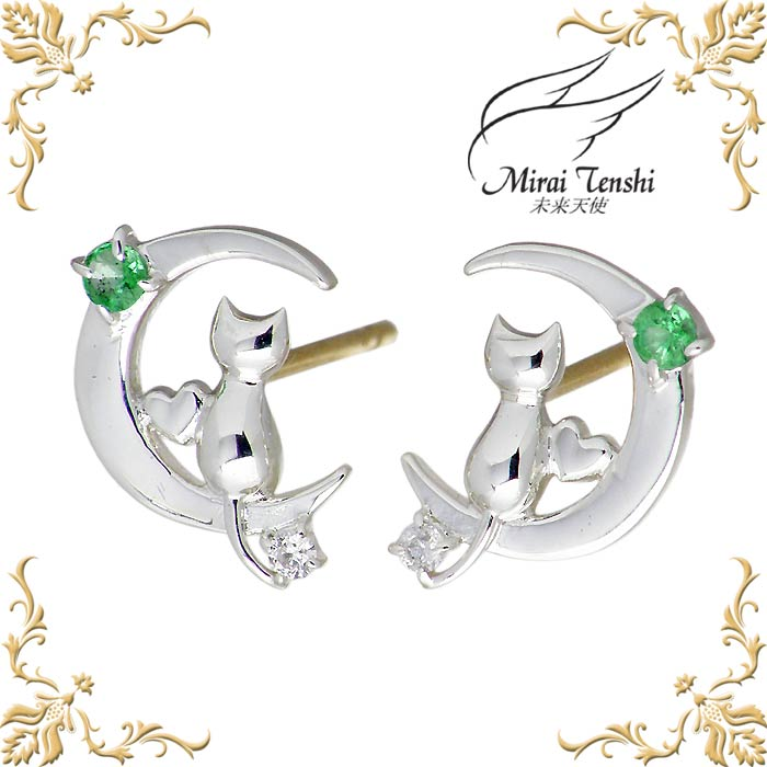 【未来天使】Mirai Tenshi Crescent Moon シルバー ピアス ストーン レディース 2個売り 両耳用 ネコ 猫 三日月 ハート 誕生石 MIE-3124WEB