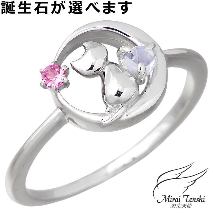 【未来天使】Mirai Tenshi シルバー リング エンジェルフレンズ Crescent Moon ストーン レディース 誕生石 ネコ 猫 ねこ 指輪 7~17号 MIR-2139WEB