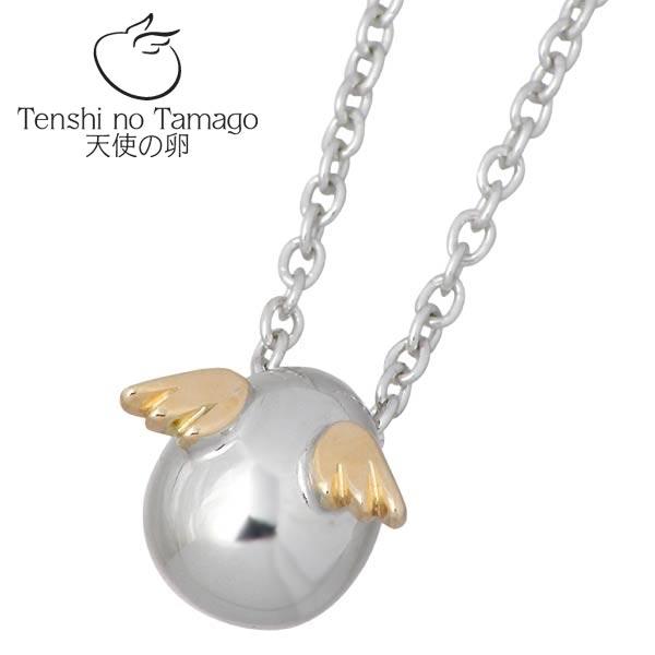 Tenshi no Tamago【天使の卵】 天使の卵 シルバー ネックレス ロジウム加工 天使1151RM シルバーアクセサリー シルバー925 シルバー950 tenshi-1151RM
