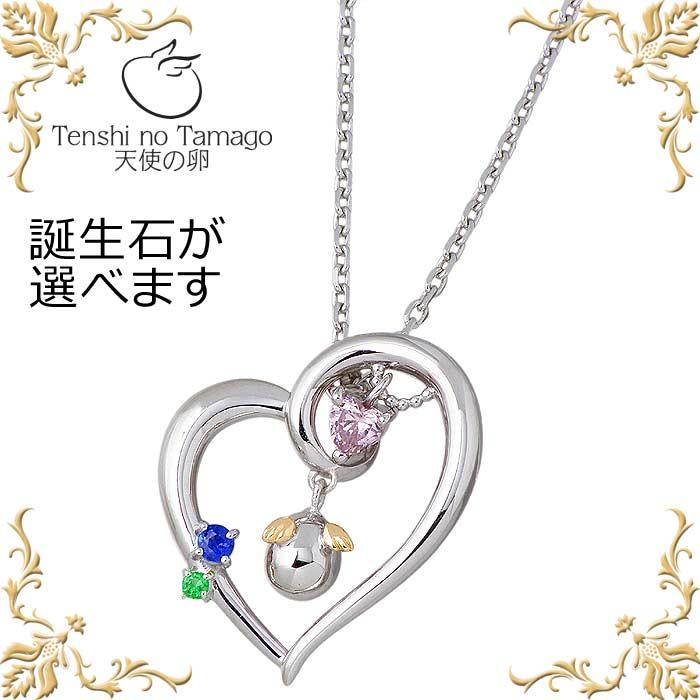 天使の卵【Tenshi no Tamago】愛の絆 メビウス バースデー ハート シルバー ネックレス ピンクキュービック レディース 誕生石 tenshi-1189WEB