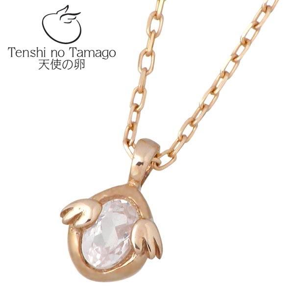 Tenshi no Tamago【天使の卵】 天使の卵 K10 ピンクゴールド ネックレス アクセサリー 天使1712RQ ローズクォーツ tenshi-1712RQ