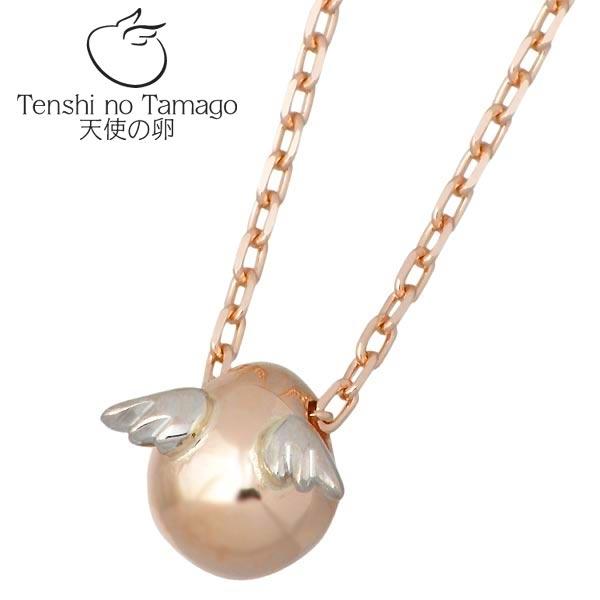 Tenshi no Tamago【天使の卵】 天使の卵 K10 ピンク & ホワイトゴールド ネックレス アクセサリー 天使179 tenshi-179