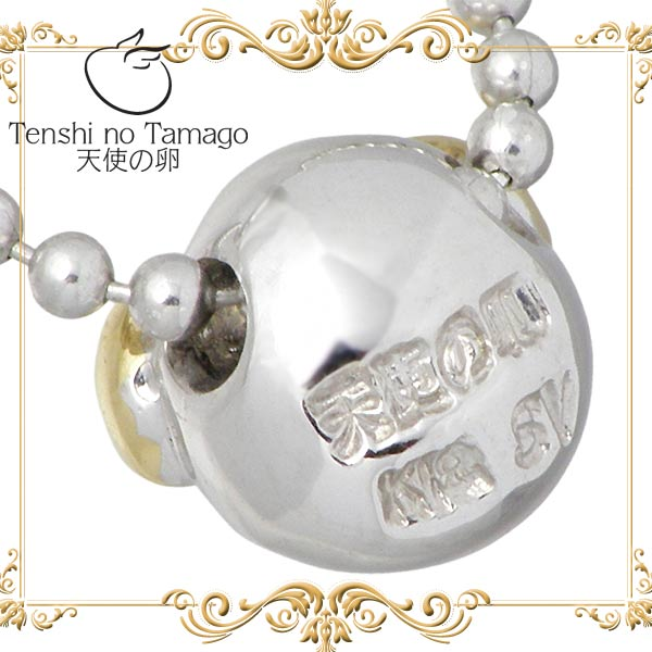 Tenshi no Tamago Angel's egg baby silver necklace (forming rhodium) Angel RM 401 Silver Jewelry Silver 925 Silver 950
