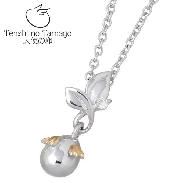 Tenshi no Tamago【天使の卵】 天使の卵 ~希望の芽~ シルバー ネックレス アクセサリー 天使881D ダイヤモンド シルバー925 スターリングシルバー シルバー950 tenshi-881D
