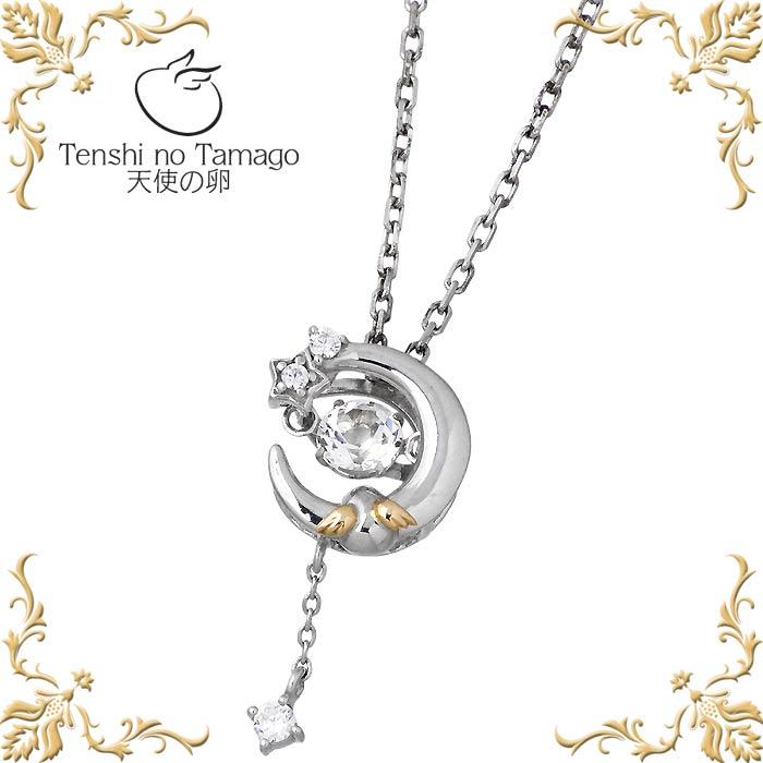 Tenshi no Tamago【天使の卵】 Twinkle Moon 美しい童話の夜空 ダンシングストーン シルバー ネックレス アクセサリー ホワイトトパーズ レディース 三日月 星 tenshi186WTCZRM