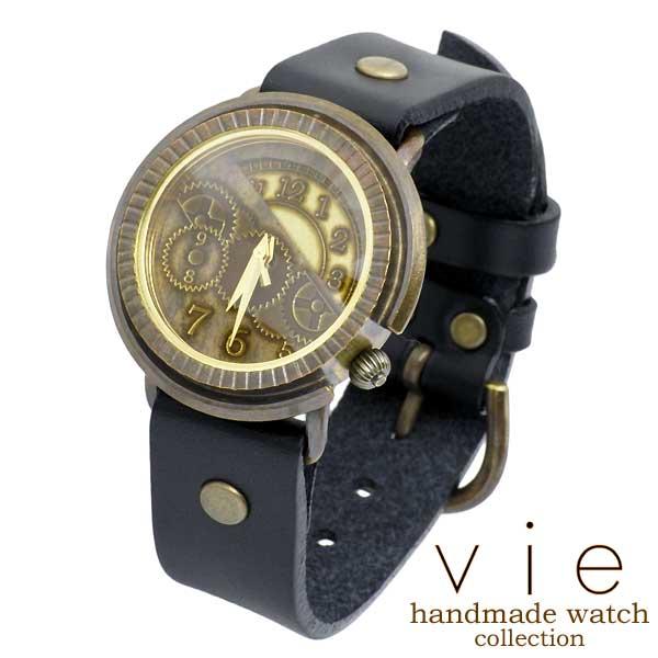 vie【ヴィー】 handmade watch 手作り 腕時計 ハンドメイド WB-008M
