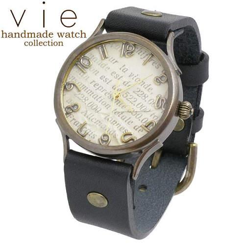 vie【ヴィー】 handmade watch 手作り 腕時計 ハンドメイド WB-048L