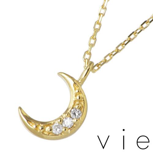 vie【ヴィー】 K10 イエローゴールドムーンネックレス ダイヤモンド K10YG 三日月 vie-KN01009
