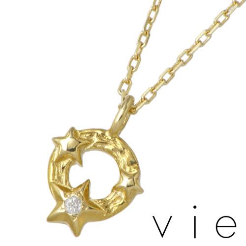 vie【ヴィー】 K10 イエローゴールドスターネックレス アクセサリー ダイヤモンド K10YG 星 vie-KN01011