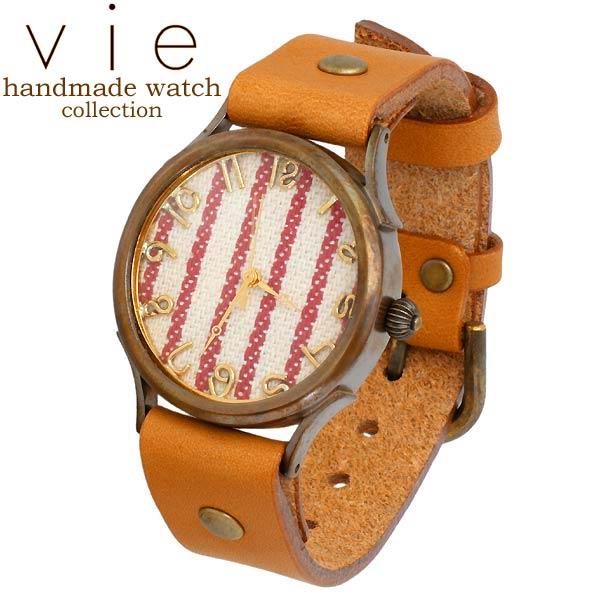 vie【ヴィー】 handmade watch 手作り 腕時計 ハンドメイド ウォッチ メンズ レディース WB-061L