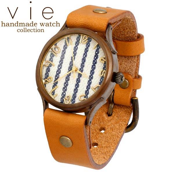 vie【ヴィー】 handmade watch 手作り 腕時計 ハンドメイド ウォッチ メンズ レディース WB-062L