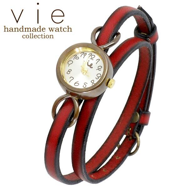 vie【ヴィー】 handmade watch 手作り 腕時計 ハンドメイド ウォッチ レディース WB-067-WL-004