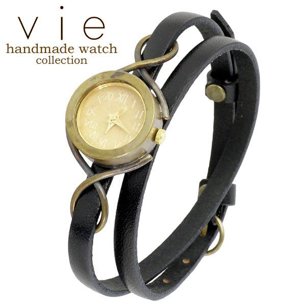 vie【ヴィー】 handmade watch 手作り 腕時計 ハンドメイド ウォッチ レディース WB-068-WL-004