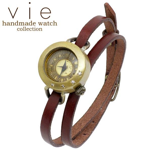 vie【ヴィー】 handmade watch 手作り 腕時計 ハンドメイド ウォッチ レディース WB-071-WL-005