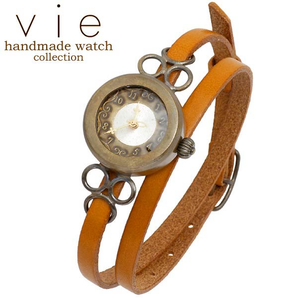 vie【ヴィー】 handmade watch 手作り 腕時計 ハンドメイド ウォッチ レディース WB-072-WL-005