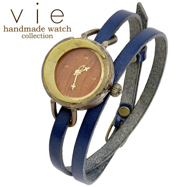 vie【ヴィー】 handmade watch 手作り 腕時計 ハンドメイド ウォッチ レディース WB-073-WL-005
