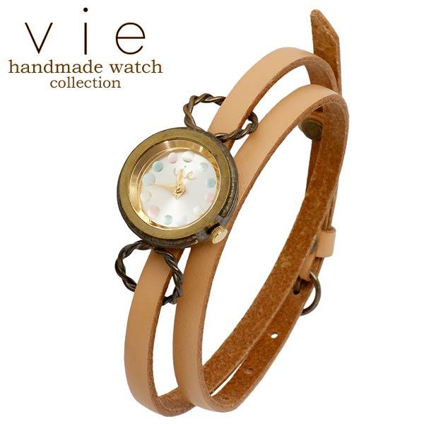 vie【ヴィー】 handmade watch 手作り 腕時計 ハンドメイド ウォッチ レディース WB-074-WL-004