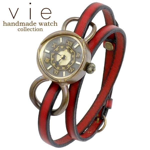 vie【ヴィー】 handmade watch 手作り 腕時計 ハンドメイド ウォッチ レディース WB-075-WL-004