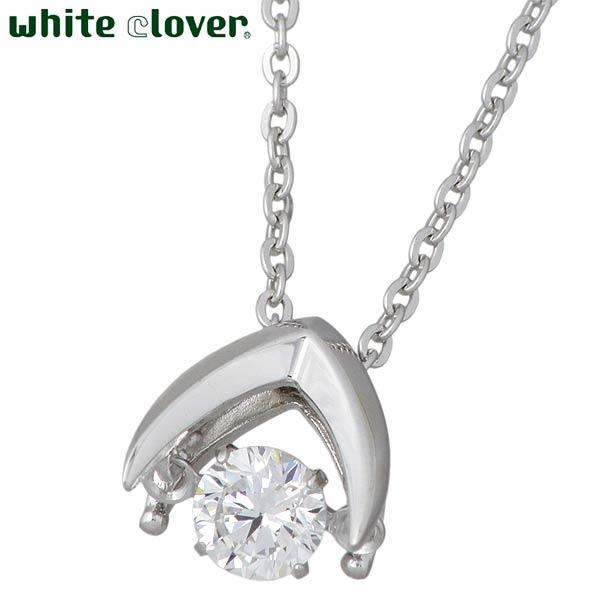 ホワイトクローバー white clover スウィングストーン スエヒロ シルバー ネックレス アクセサリー キュービック シルバー925 スターリングシルバー WCFP006RD