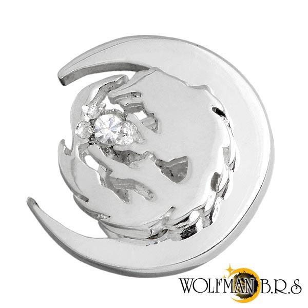WOLFMAN B.R.S【ウルフマン B.R.S】 ムーン ウルフ スタッド シルバー ピアス アクセサリー アクセサリー 片耳用 シルバー925 スターリングシルバー WO-E-017