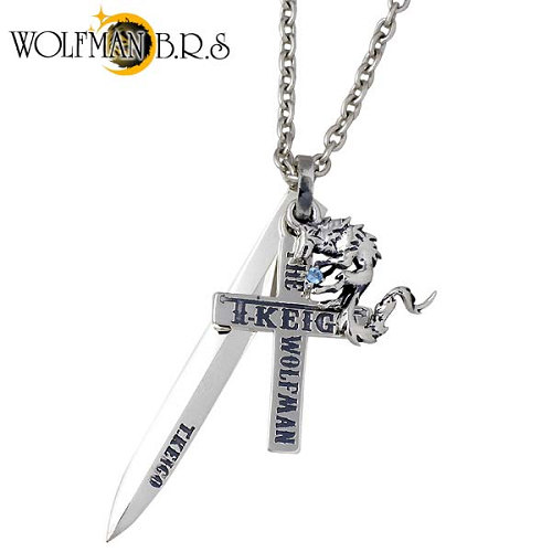Silver jewelry and accessories babysies rakuten global market wolfman brs fang wolf silver necklace blue topaz mens wolf cross sv925 silver sword silver axe silver jewelry silver 925 aloadofball Images