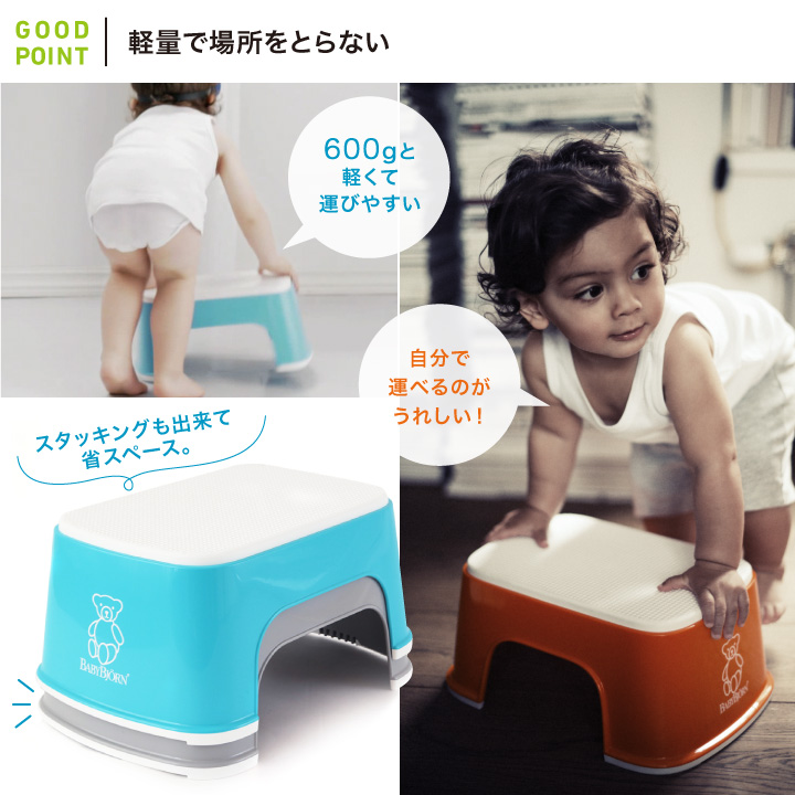 Enjoyable Baby Bjorn Step With Step Slipper Rubber For The Step Fumi Stand Infant For The Child Ibusinesslaw Wood Chair Design Ideas Ibusinesslaworg