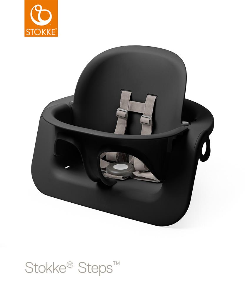 【ストッケ正規販売店】ストッケ ステップス ベビーセット ブラック|ステップス チェア用ベビーセット|ハイチェア Stokke Steps Chair ★