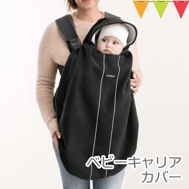 cbdf9446143 baby-smile  babybjorn (baby Bjorn) baby carrier cover city black ...